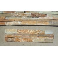 China Good Color Beige Quartzite Stone Veneer Rough Surface Natural Stacked Stone Real Culture Stone wholesale