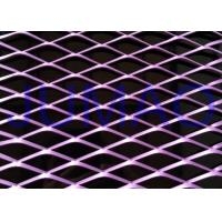 China Exterior Decorative Architectural Expanded Metal Rhombic Shaped Mesh Panel wholesale