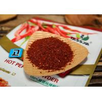 China 100% Pure Dried Red Paprika Chili Powder Seasoning Natural Hot Spicy Flavor on sale