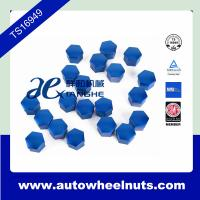 China Universal 17mm Car Wheel Nut Cover Bolt Cap x 20 pcs Blue with Removal Tool wholesale