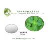 China Oridonin, Anti-cancer, anti-bacterial, anti-tumor, CAS No.: 28957-04-2 wholesale