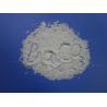 China Chemical Compound Barium Carbonate Powder Industry Grade 99% Min HS CODE 83660 wholesale
