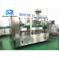 China High Efficiency Rotary Filling And Sealing Machine Easy Maintenance 3000KG wholesale