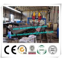 China Gantry Submerged Arc Welding Machine H Beam Steel Production Line on sale