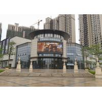 China HD P8 Large Commercial LED Screens Full Color Advertising wholesale