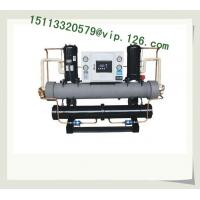 China Separate Cooled Chillers/Open Type Chiller/Central Water Chiller/Screw Chiller For Chile wholesale