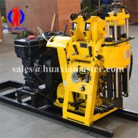 Buy cheap Functional escalation HZ-130Y hydraulic core drilling rig/rotary water well from wholesalers