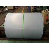 China Professional Electro Galvanized Steel Coils , Electro Galvanized Steel Sheet In Coil wholesale