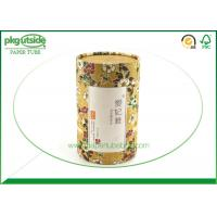 Buy cheap Food Grade Paper Cylinder Containers , High End Cardboard Cylinder Packaging from wholesalers