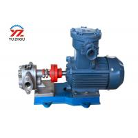 China Blast Proof Electric Gear Oil Transfer Pump High Hardness Stainless Steel Material wholesale