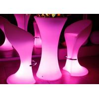 Buy cheap 16 Color Remore Control Wireless LED Cocktail Table Bar KTV Cafe Cocktail Table from wholesalers