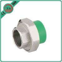 China Higher Flow Capacity PPR Male Union Corrosion Resistant Easy Installation wholesale