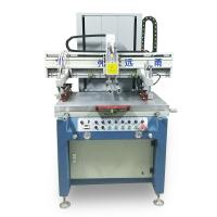 China Various Model And Speed Choice Semi Automatic Screen Printing Machine For Printed Circuit Board wholesale