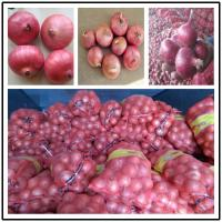 China Chinese 2018 New Fresh Red Onion 3-5cm,factory direct supply, excellent price, fast delivery. wholesale