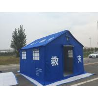 Buy cheap 2*3m PVC Or Canvas Aluminum Structure Tent Tube Type For Hospital from wholesalers