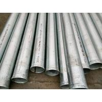 China ERW Shouldered Precision Seamless Steel Pipe C250 / 350 Grade For Pipeline Transport wholesale