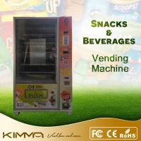 China Automat drinks and snack food vending machine with drop sensor wholesale
