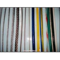 China Steel Wire Rope wholesale