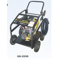 China QH-200D High quality metal car washer with CE/CB for India market for household wholesale