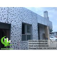 China Perforated Sheet Alulminum Facade 3mm Thickness PVDF For Curtain Wall wholesale