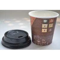 China 16oz 450ML Disposable Paper Coffee Cups Single Wall Recyclable wholesale