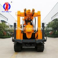 China Water-gas water well drilling rig/direct-sale 400-meter pneumatic drilling rig for exploration wholesale