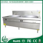 China large stainless steel big wok wholesale