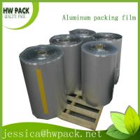 China Aluminum foil jumbo packing rolls wholesale
