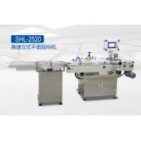 China bottle label machine wholesale