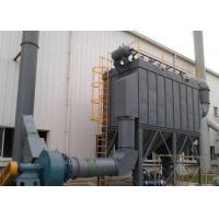 China Cement Production Baghouse Dust Collector Machine PLC  Controlled wholesale