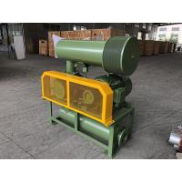 China Cast Iron Bk6005 4kw 3 Lobe Roots Blower With Army Green Color , Long Life wholesale