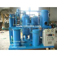 China Vacuum Hydraulic oil purifier machine | hydraulic oil filtration unit | oil filtering on sale