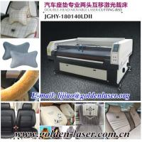 China Car Seats Laser Cutter with Two-Head Movable wholesale