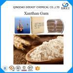 China High Viscosity Xanthan Gum Oil Drilling Grade CAS 11138-66-2 wholesale