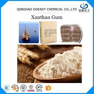 High Viscosity Xanthan Gum Oil Drilling Grade CAS 11138-66-2