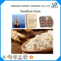 Quality High Viscosity Xanthan Gum Oil Drilling Grade CAS 11138-66-2 for sale