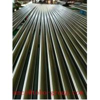 China DIN 1.4828 1.4833 1.4841 1.4845 cold drawn stainless steel pipe/tube on sale