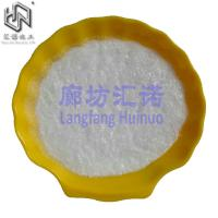 China factory price sodium acetate anhydrous CH3COONa medical bp usp grade wholesale