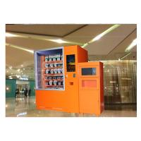 Quality 24 Hours Smart Hot Food Hamburger Vending Machine With Microwave Heating Function for sale