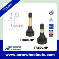 China Ainc Alloy High - Pressure Tire Valve Stem for Motorcycle TR801HP / TR802HP wholesale