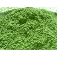 China Purest JAS EU IMO Certified Organic Barley Leaf Powder Long Term Supplier wholesale