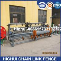 China 2m-4m Width Full Automatic Double Wire Feeding Chain Link Fence Making Machine wholesale