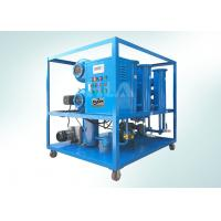 China Horizontal Type Transformer Vacuum Oil Filter Machine 600 Tons/month Flow Rate wholesale
