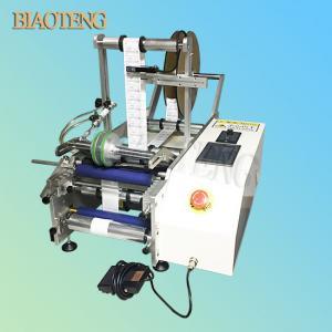 China Semi-automatic round bottle labeling machine Wine labeling machine on sale