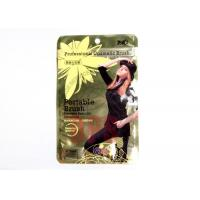 Personal Care Flexible Packaging Pouches Plastic Zip Lock Bags For Cosmetic Product , PET/AL/PE 3 Layer Pouch With Hole