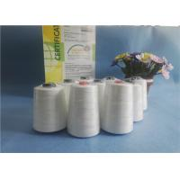 Buy cheap Bag Closing Polyester Ring Spun Yarn,Non-Knot S Twist Raw White Yarn from wholesalers