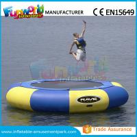 China Customized PVC Inflatable Water Trampoline Water Toys For Water Park Equipment wholesale