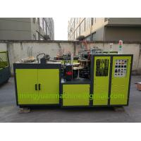 Buy cheap Customized Open Cam Paper Cup Machine Output 60  -  65 Cups Per Min Eco Friendly from wholesalers