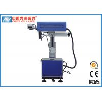 China 50W Jewelry Laser Marking Machine Fiber Laser Printer for Gold and Silver Ring wholesale