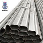 China Galvanized oval steel tube-Steel tube,ASTM,55*80, 55*160, 40*120, wholesale